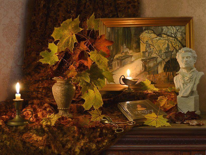still life, натюрморт, цветы, фото натюрморт,  осень, октябрь, кленовые листья, 19 октября день лицея,  настроение, картина, свечи, скульптурные портреты а.пушкина Мой, Пушкин! И конечно Ваш!photo preview