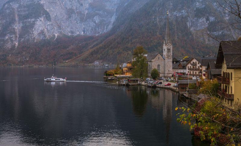 Осенний Гальштат. Австрия.photo preview