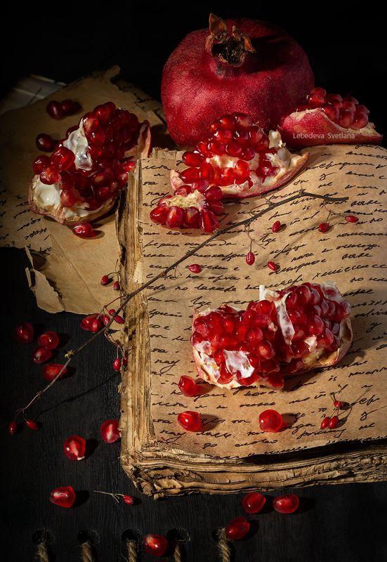 гранаты,фрукты,книга Гранатовое настроениеphoto preview