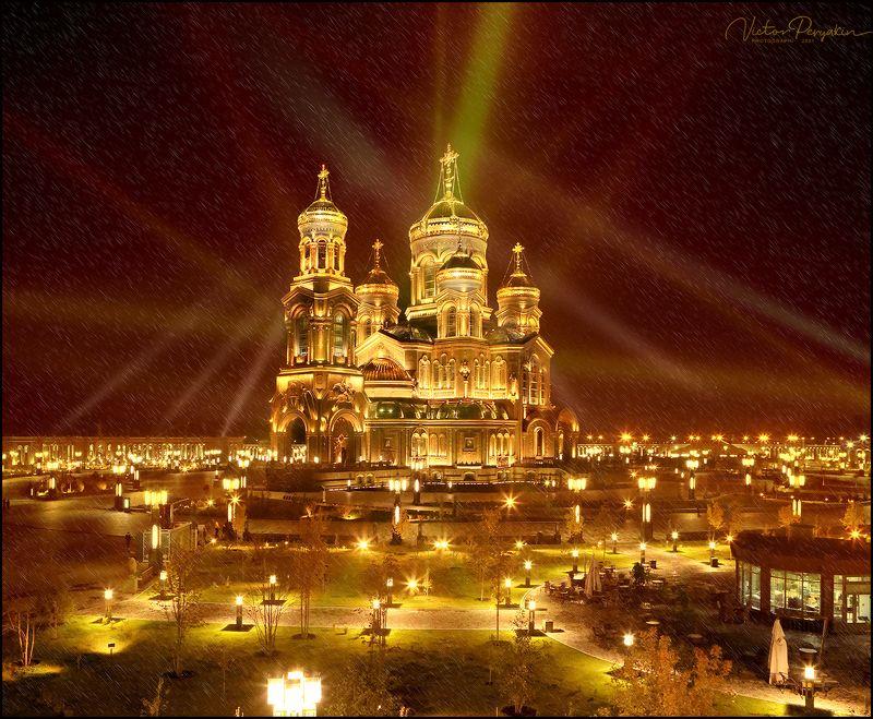 Храм Вооруженных сил России ночьюphoto preview
