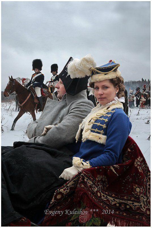 Napoleon...photo preview