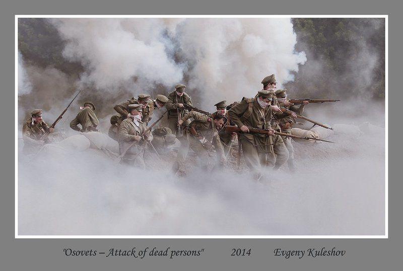 1914-1918....Первая мировая война.photo preview