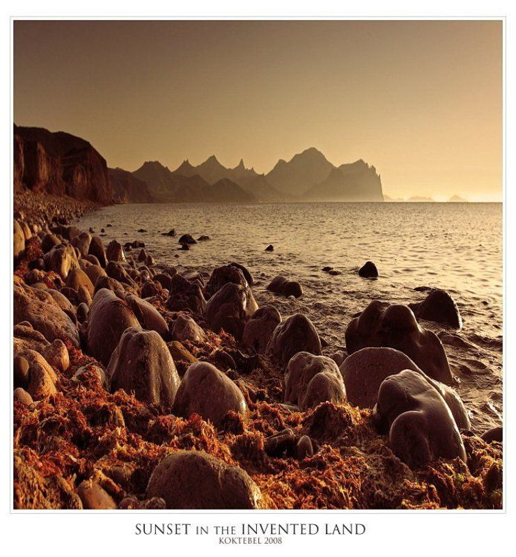пейзаж Sunset in the INVETED LANDphoto preview
