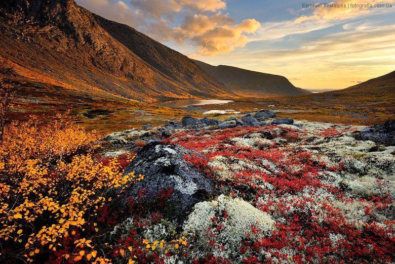 Закат в долине реки Малая Белаяphoto preview