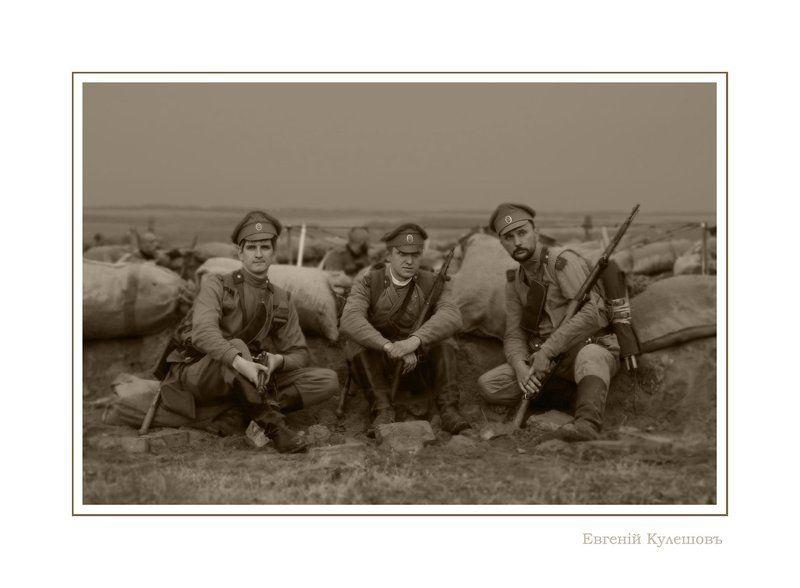 1914, первая мировая, кулешов евгений, евгений кулешов, evgeny kuleshov Зарисовки 1914 годаphoto preview