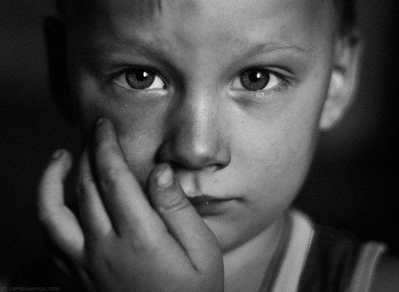 портрет, берегите, детей Берегите детейphoto preview