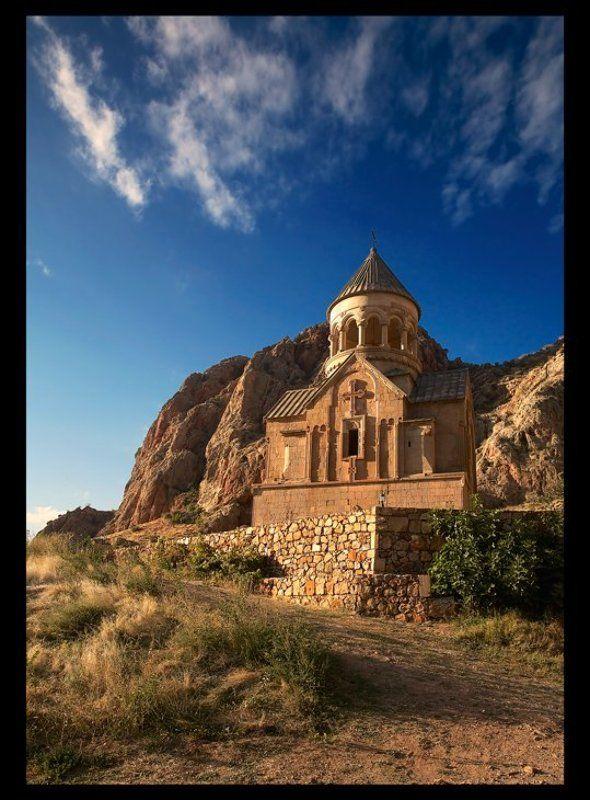 Armenia #4photo preview