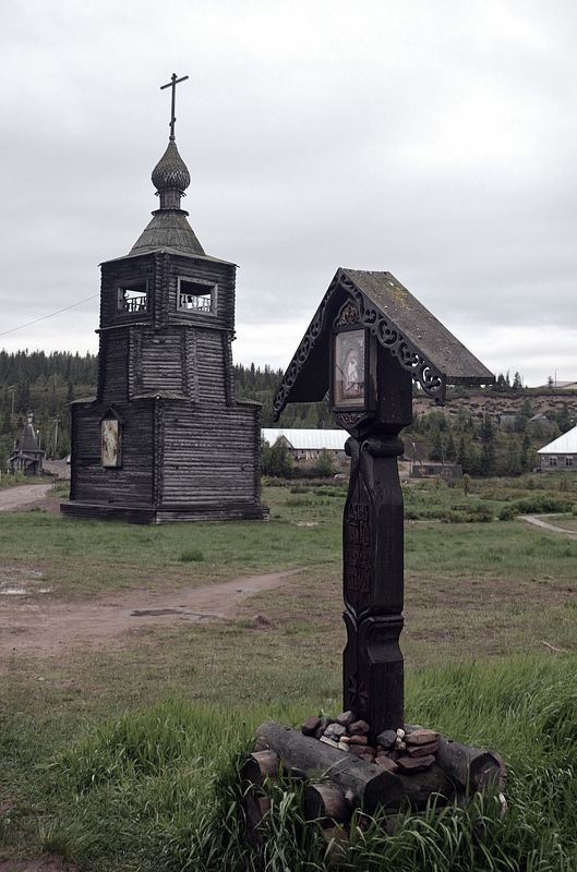 никита, Russia