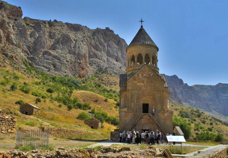 Narine Yan, Armenia