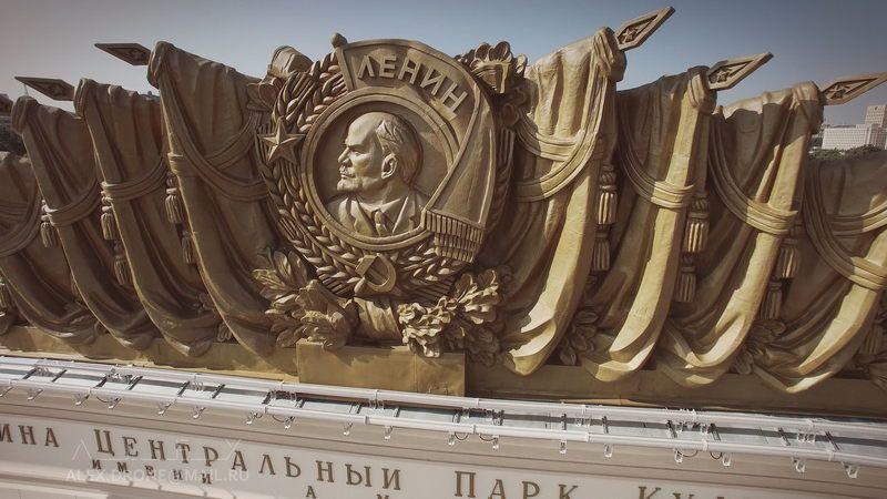над Москвой 9photo preview