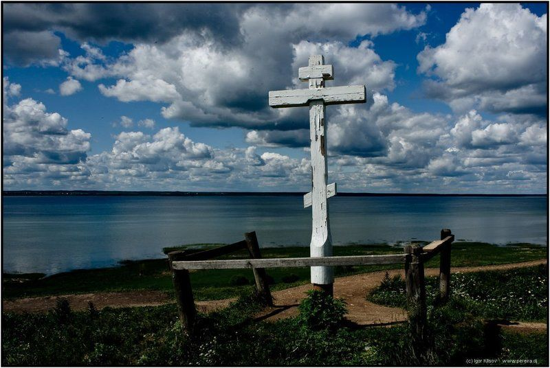плещеево озеро, переяславль-залесский, ярилина плешь Суть...photo preview