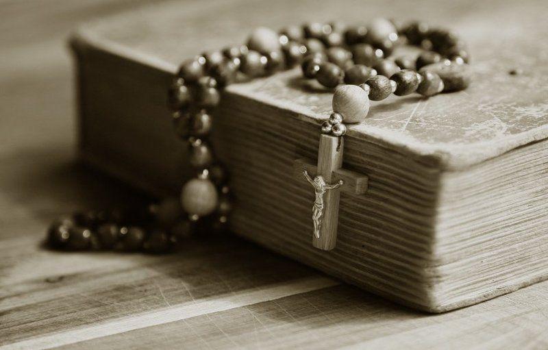 библия, крест научи мя жить, Господиphoto preview