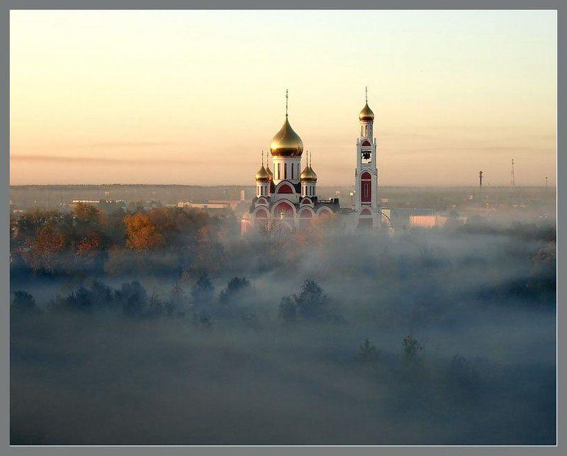 Туман поутруphoto preview