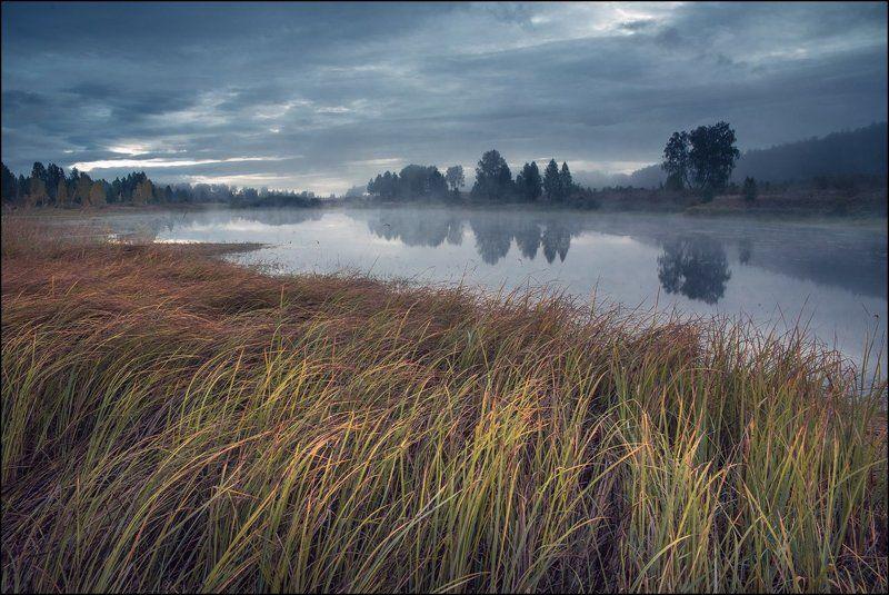 Осень, Рассвет, Урал Прохладное осеннее утроphoto preview