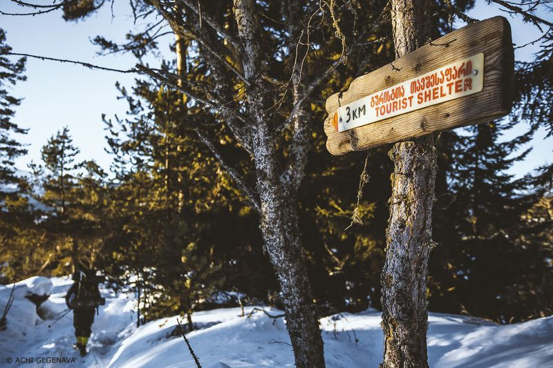 georgia, Borjomi-Kharagauli National Park, borjomi, kharagauli, imereti, samtskhe-javakheti, National Park  Georgia - Borjomi-Kharagauli National Parkphoto preview