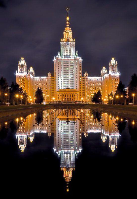 мгу, москва, ночной город, ночная съемка МГУphoto preview