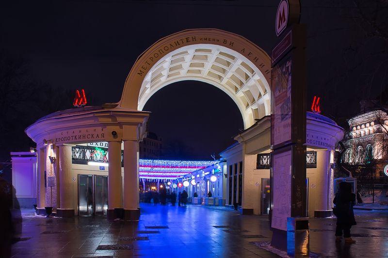 Станция метро Кропоткинскаяphoto preview