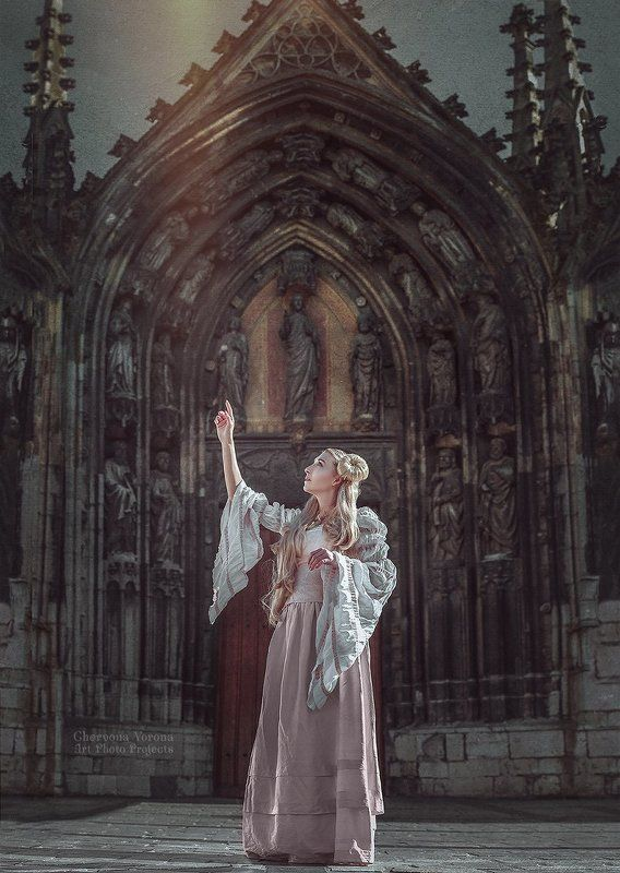 Маастрихтская деваphoto preview