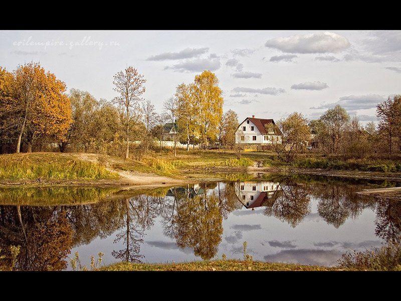 моя осеньphoto preview
