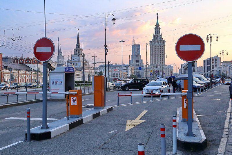 Москва - НЕ ПРИНИМАЕТ...photo preview