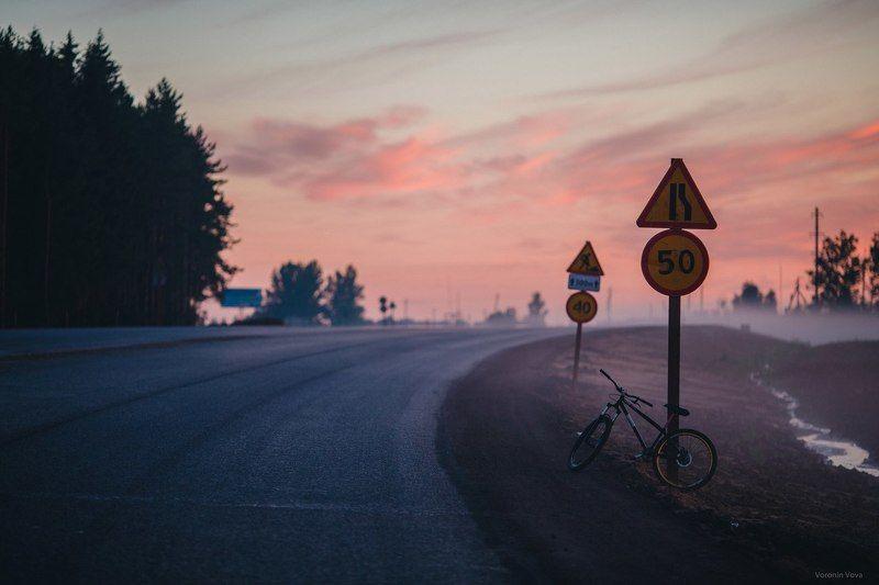 велосипед Остановка \