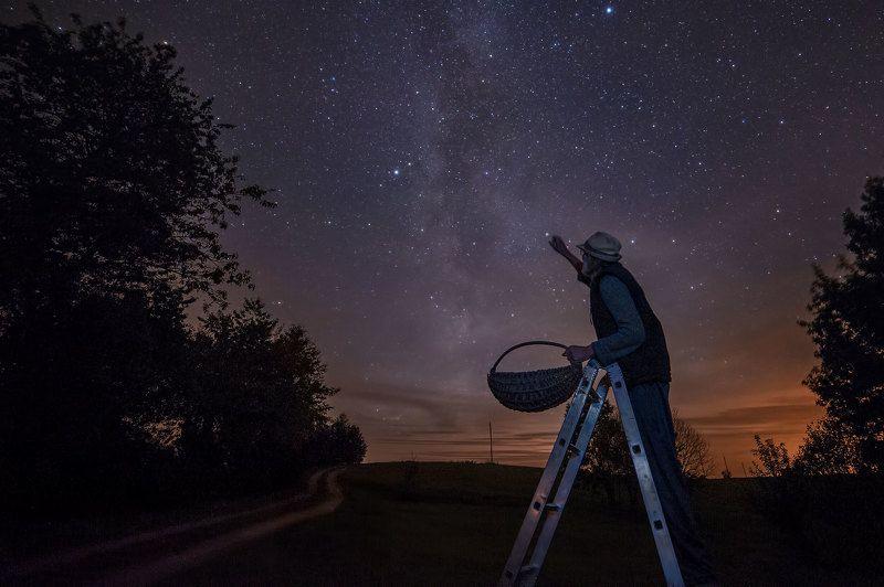 landscape,night, Povilasphoto preview