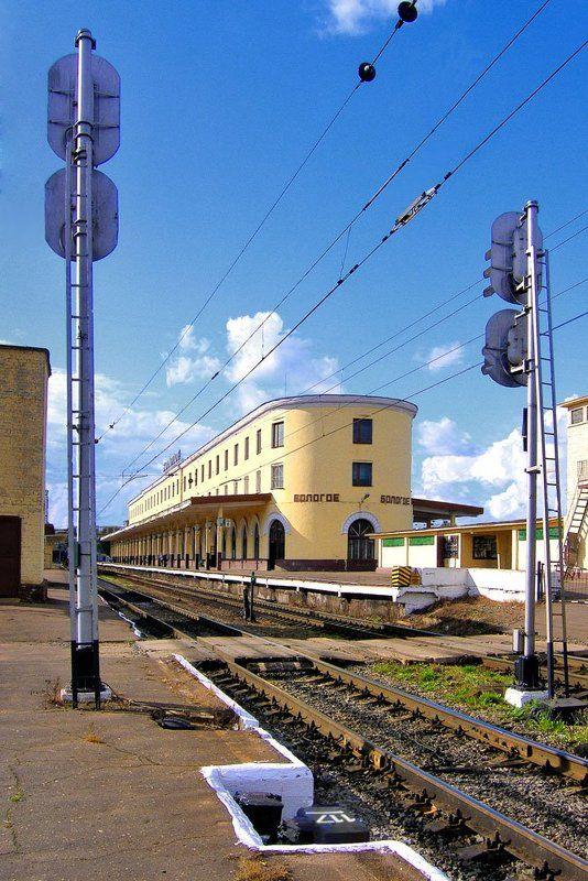 вокзал, бологое, железная дорога, николаевская, 1851 Бологое, БОЛОГОЕ, мой вокзал ночнойphoto preview