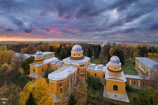 Пулковская астрономическая обсерватория