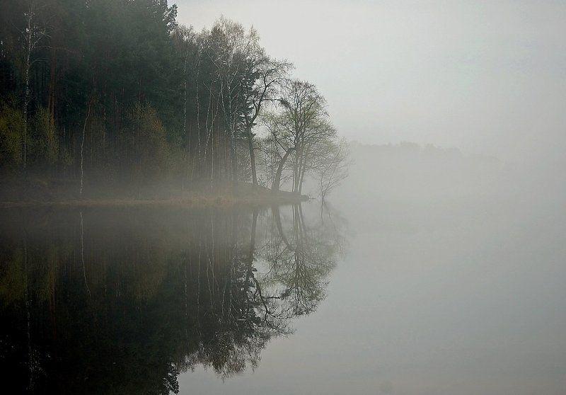 Утро туманное, утро седое...photo preview