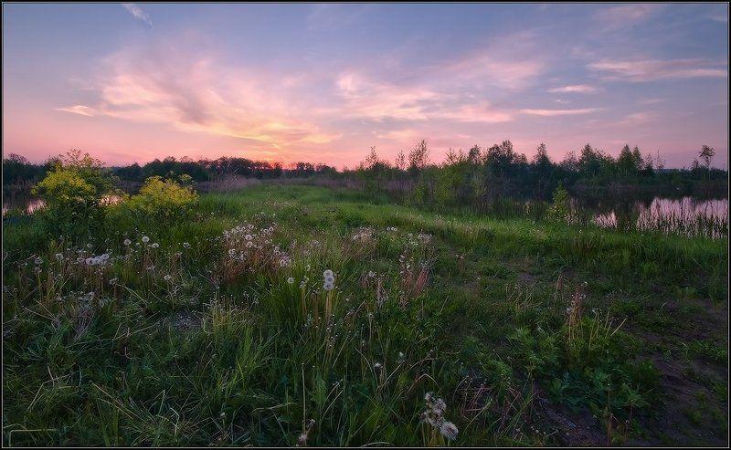 пейхаж, рассвет, утро Сегодня ... утро ...photo preview