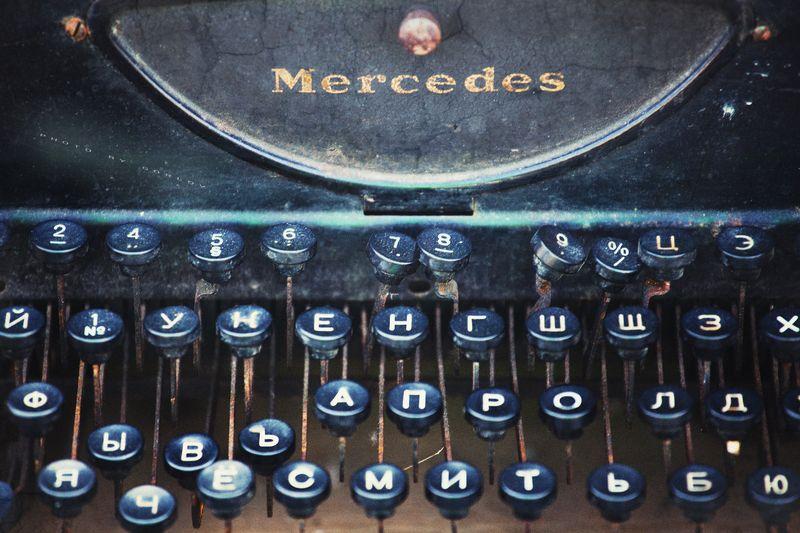 text,keywords,words,keyboard,print,job,vintage,retro,old,macro,broken,old school, *photo preview