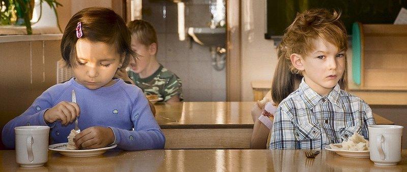 дети Полдникphoto preview