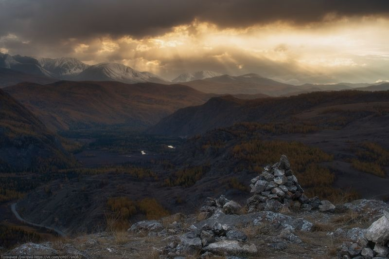 горный алтай, дикая природа россии, россия, толмачев дмитрий, закат, горы, сибирь, урочище Таджилуphoto preview