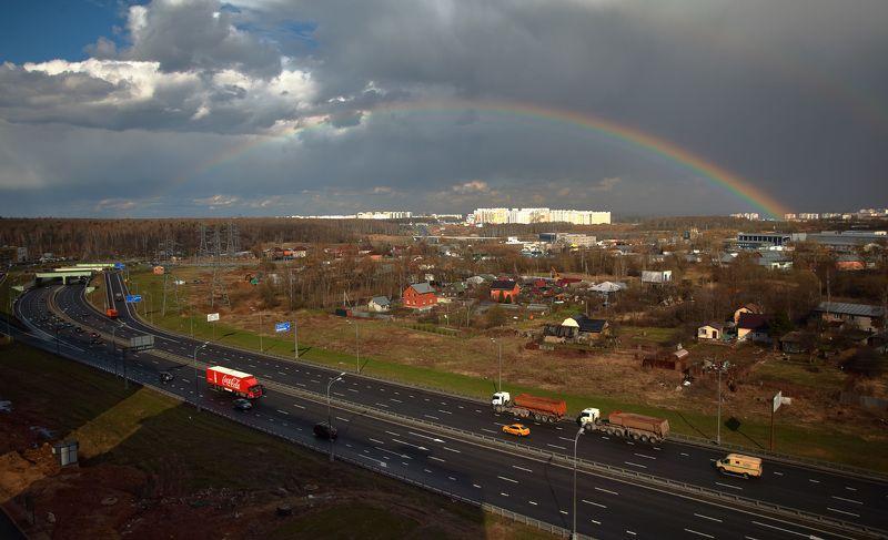 Боровское шоссе Москваphoto preview