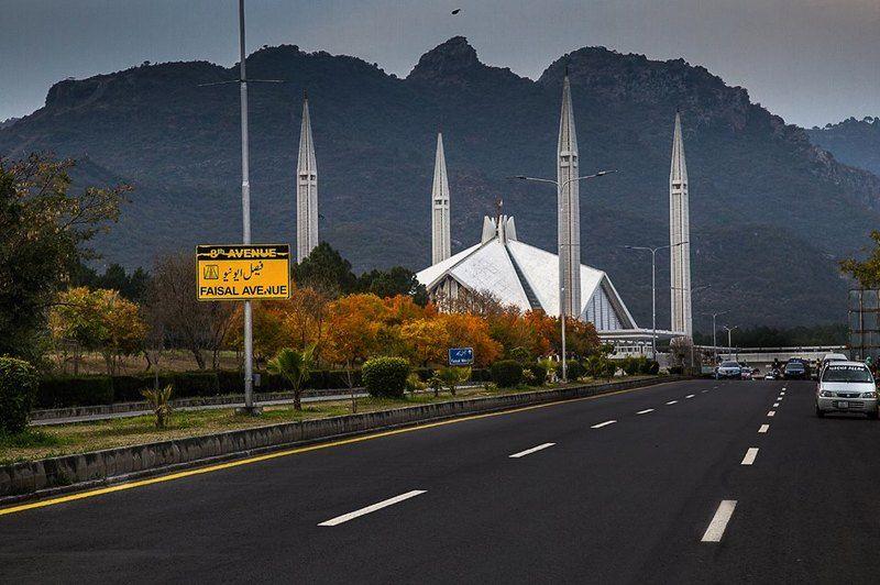 Faisal Masjid Islamabad Pakphoto preview