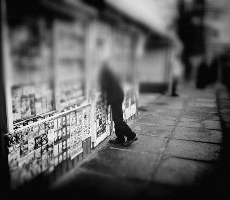 street magicphoto preview