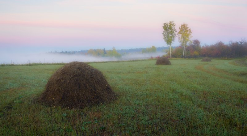 осень утро туман копнысена ПОКОС У РЕКИphoto preview