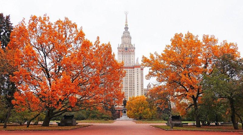 Московская осеньphoto preview
