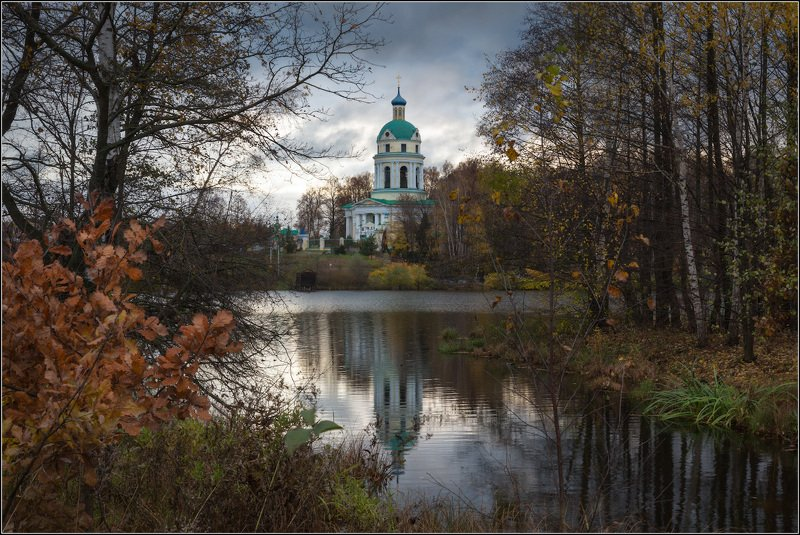 россия, московская обл, гребнёво Осенним утром у прудаphoto preview