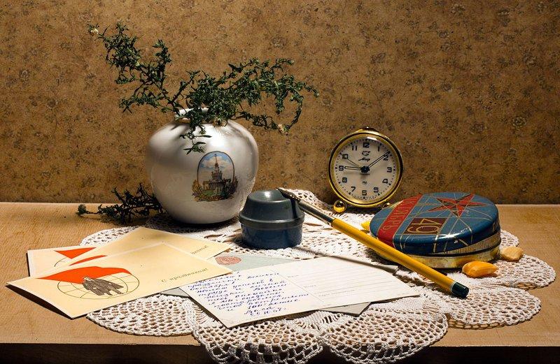 праздник 7 ноября, поздравление, письмо, открытка, ручка перьевая, часы, будильник, железная банка, монпасье, конфеты, леденцы, ваза, букет С праздником!photo preview