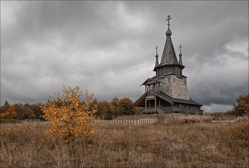 Повенецкая осеньphoto preview