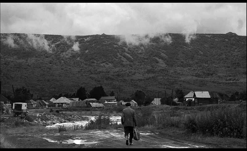 человек, деревня, гора домой ...photo preview