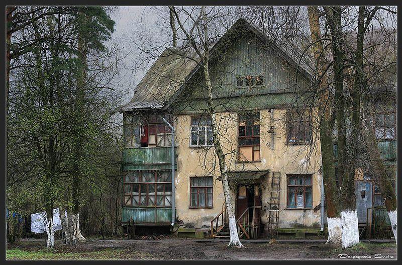 дом Ветхое, но жилое...photo preview
