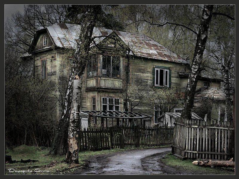 дом Дорожка к дому...photo preview