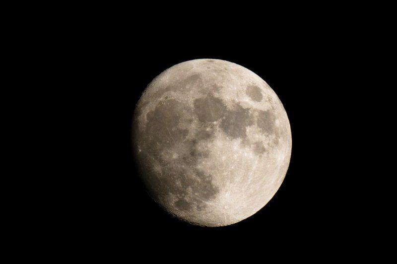 луна Лунаphoto preview