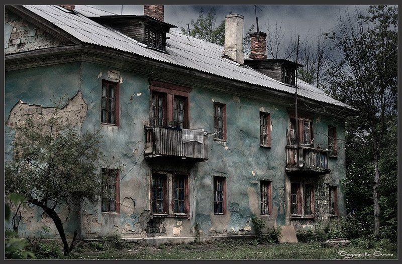 В 3-х км от Москвы.photo preview