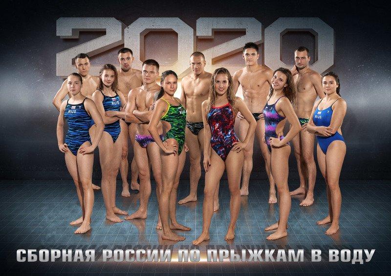 прыжки в воду, календарь, сборная россии, russportimage, sportsphotography, diving,  Сборная России по прыжкам в водуphoto preview
