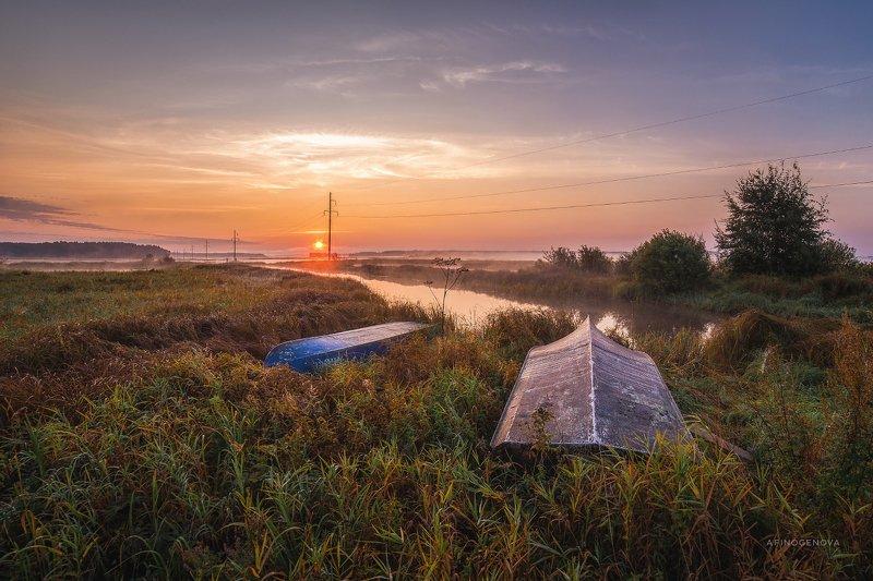 утро рассвет берег лодки Осенний сонphoto preview
