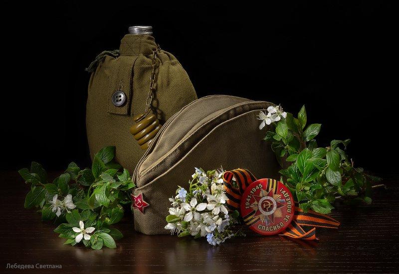 9 мая,победа,праздник,натюрморт,помню и горжусь, С Днём Победы!photo preview