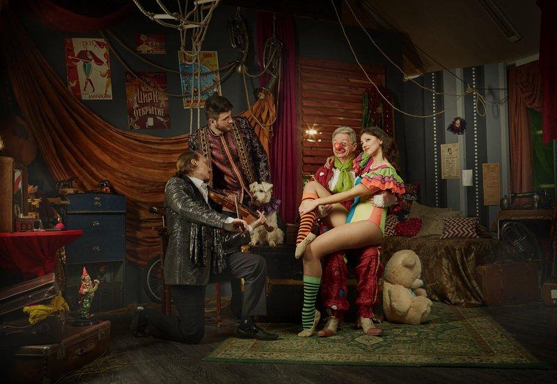 Цирк,цирк,цирк...photo preview